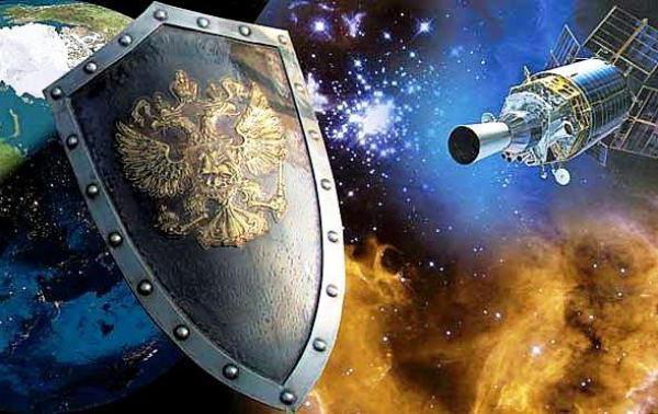 день военно космических сил россии