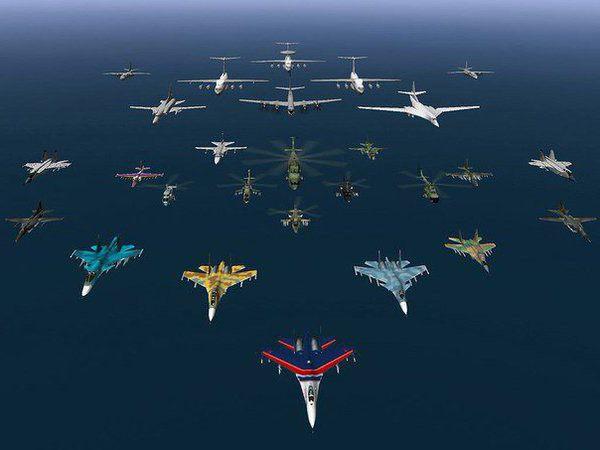 поздравления с днем военно космических сил россии