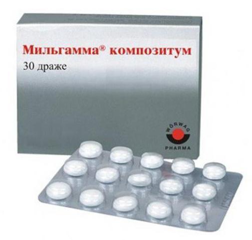 мильгамма какие витамины входят в состав
