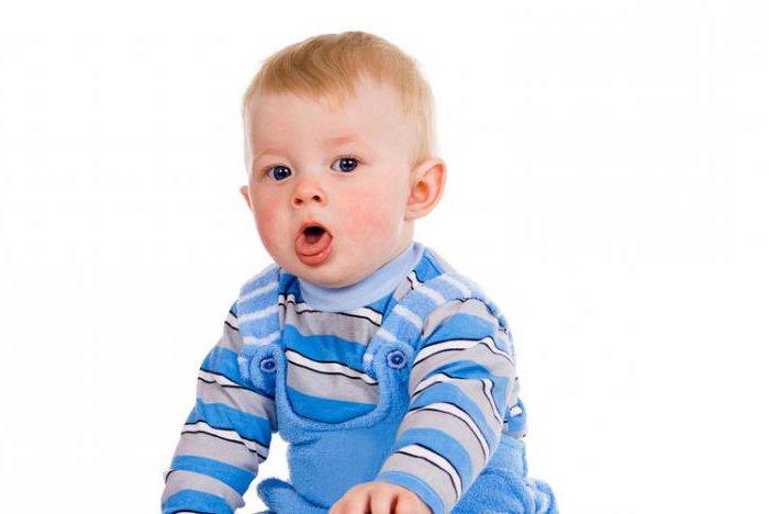 ребенку год тяжело дышит