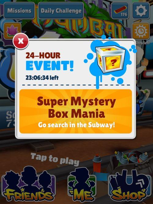 Мистическая коробка