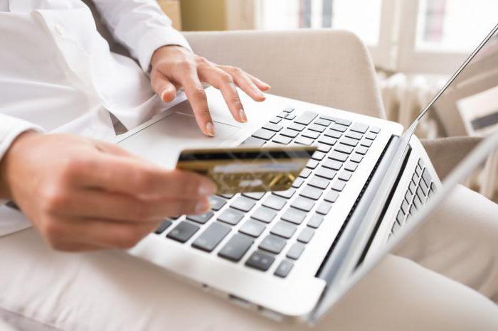 Взять кредит быстро по чагодощенскому району
