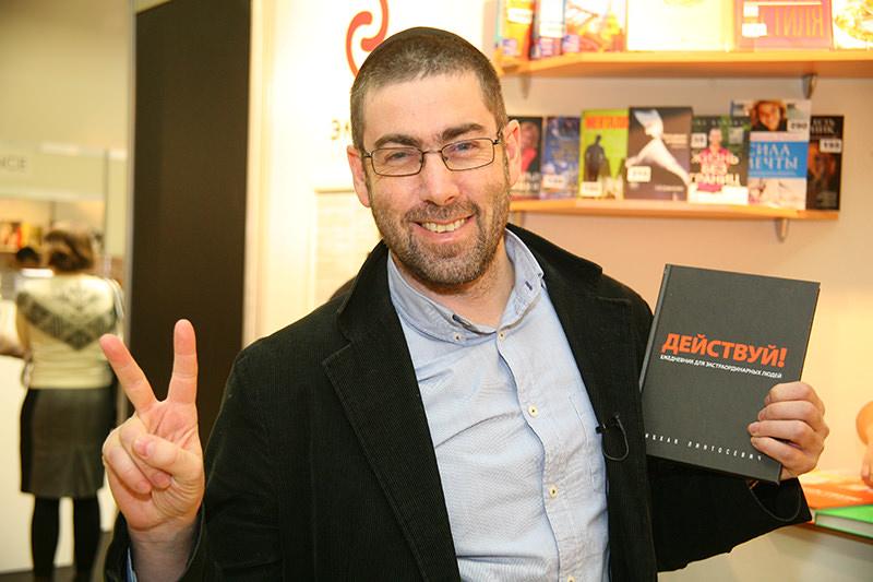 Yitzhak Pintosevich books