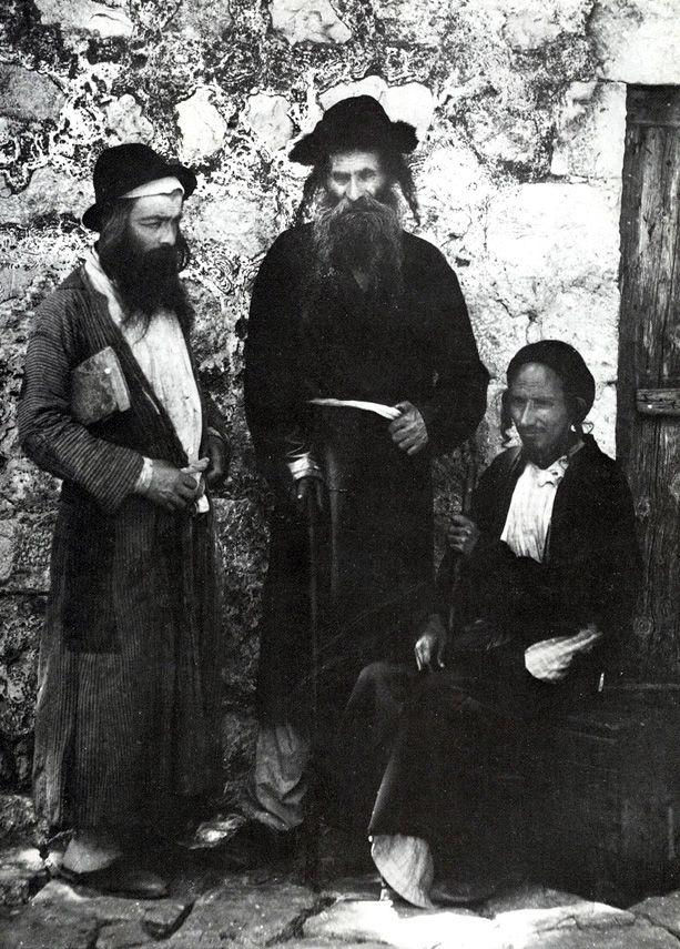 когда старинные фотографии евреев смоленском