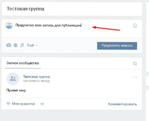Новости онлайн россия 1 hd