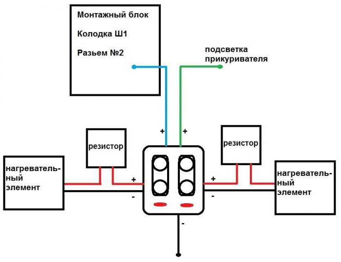 электросхема подогрева сидений ВАЗ-2110