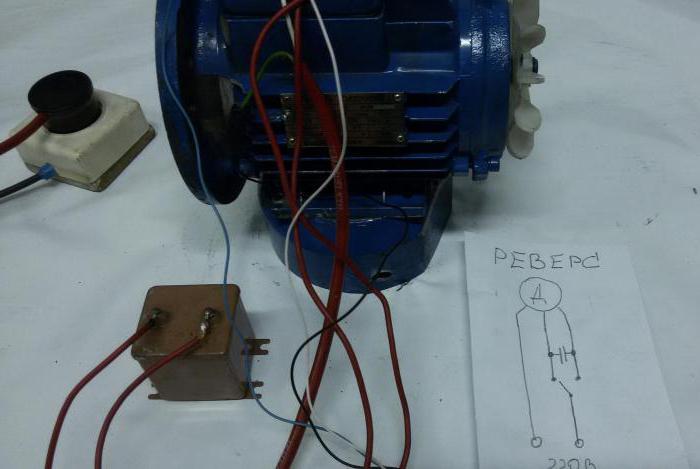 Как сделать электродвигатель из 380 в 220