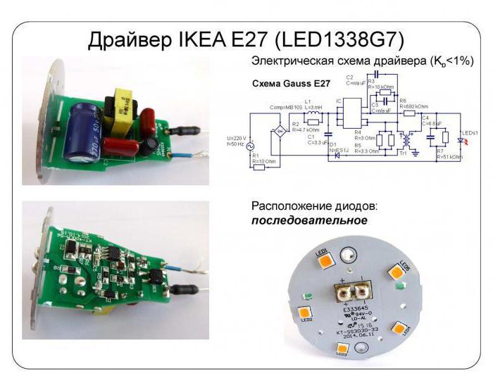 схему драйвера светодиода от сети