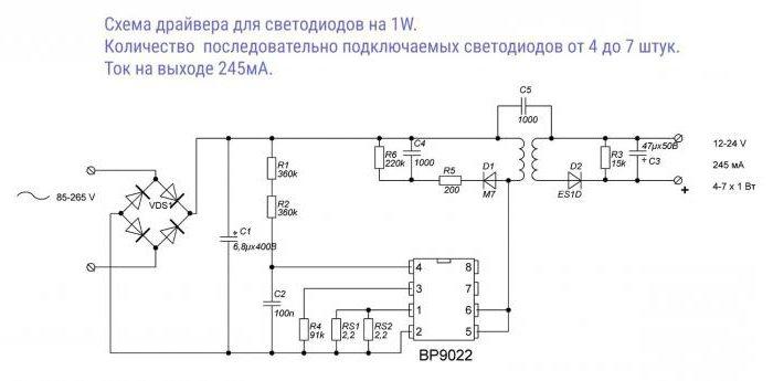 схема драйвера для светодиодов