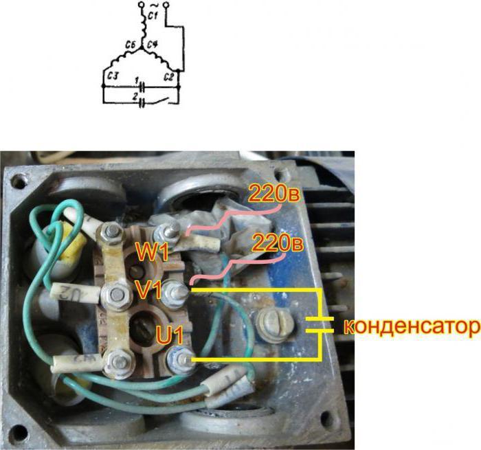 подключение электродвигателя треугольником