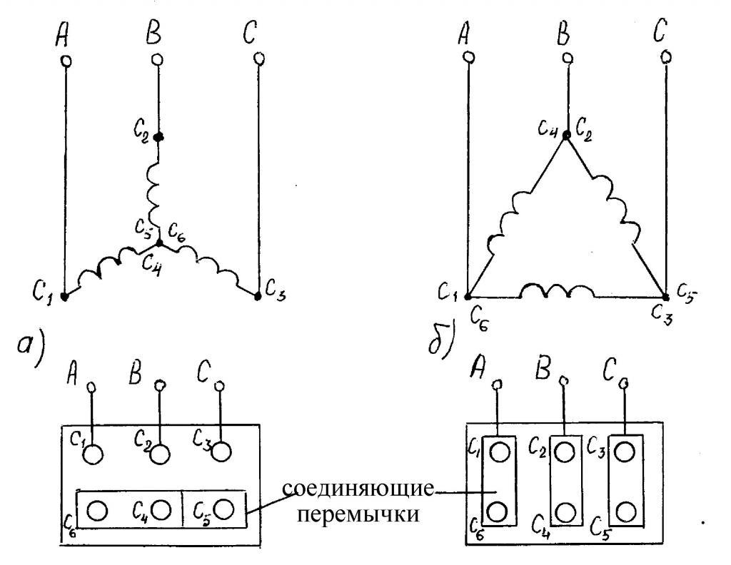 Схемы соединений обмоток