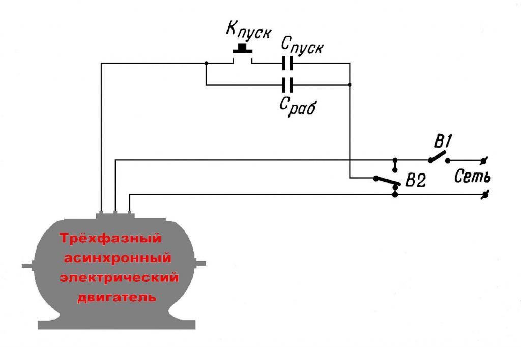 Схема включения мотора 380 в сеть 220