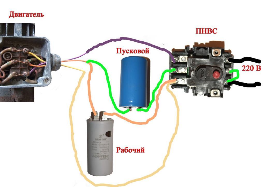 Схема подключения электродвигателя 380 на 220 через конденсаторы фото 11