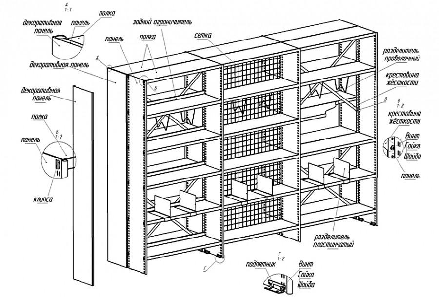 Make a tool rack