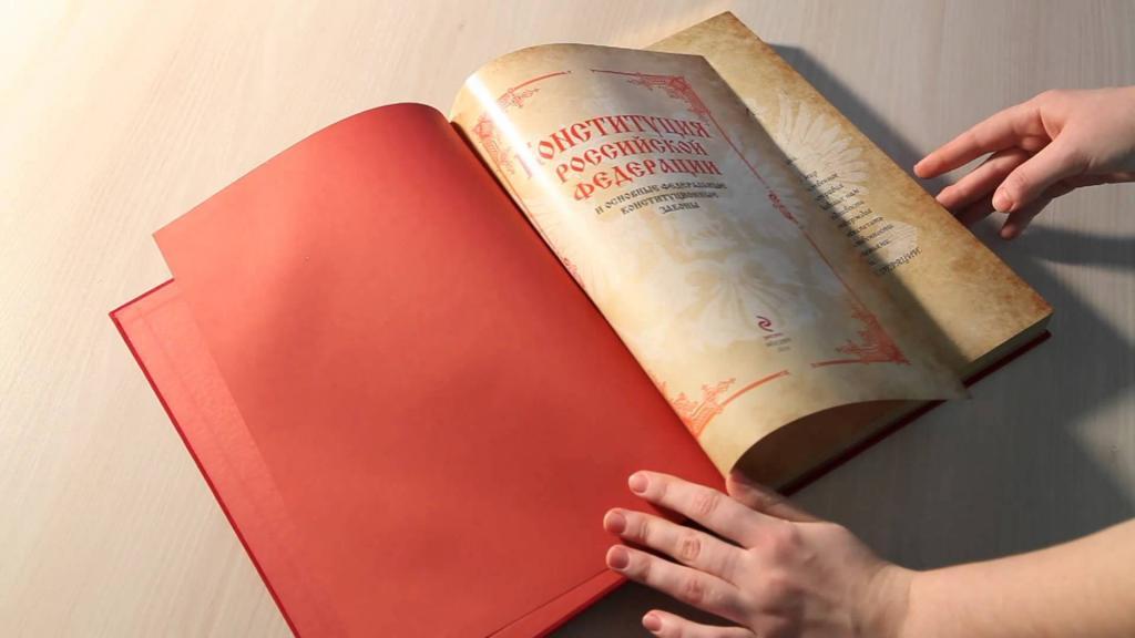 Основные конституционно-правовые нормы