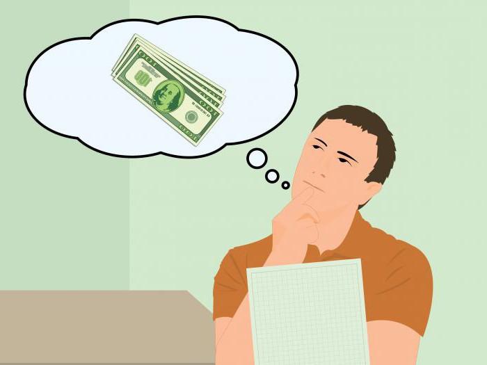 Узнать сумму накопительной части пенсии по СНИЛС