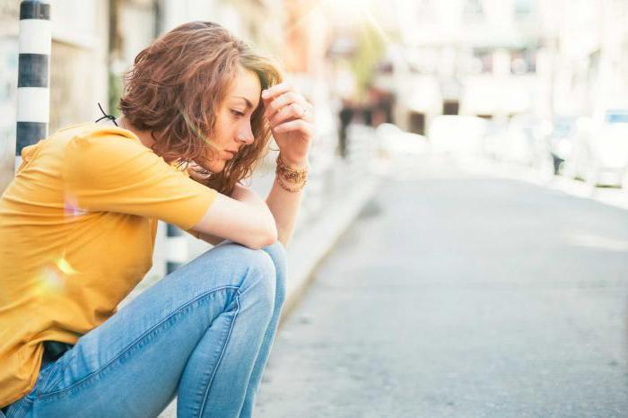 Эмоциональная неуравновешенность