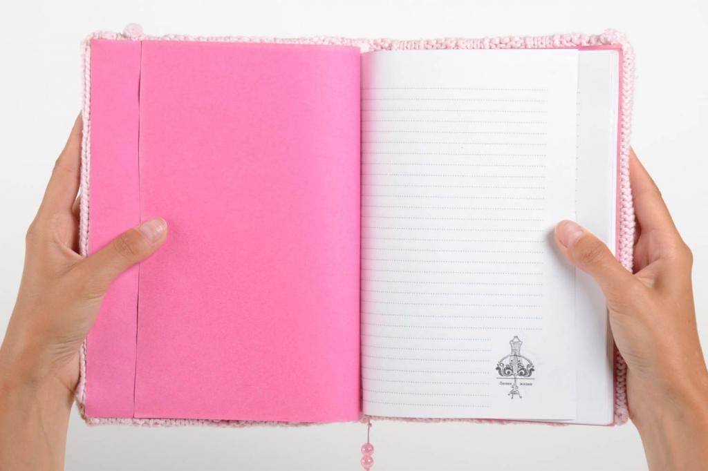 личный дневник девочки 12 лет