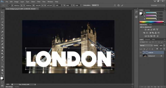 как изменять текст в фотошопе