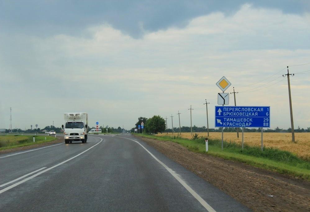 Расстояние от Ейска до Краснодара: время, транспорт, стоимость