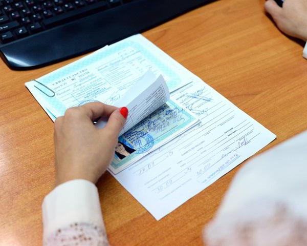 Получить медицинскую справку для водительских прав в Шатуре