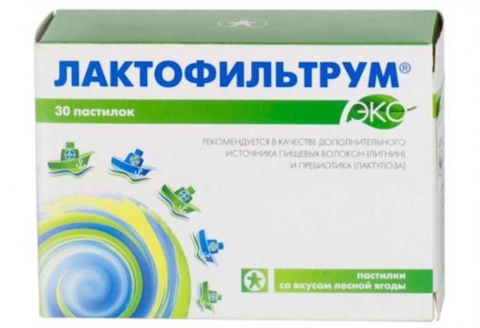 лактофильтрум для очищения организма отзывы
