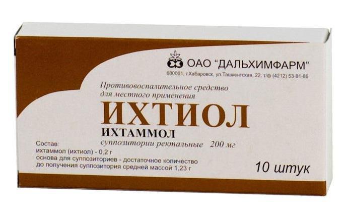Ихтиоловые свечи при гинекологии 1