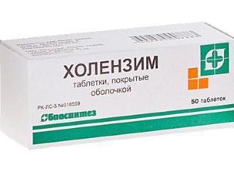 Холензим или аллохол что лучше отзывы