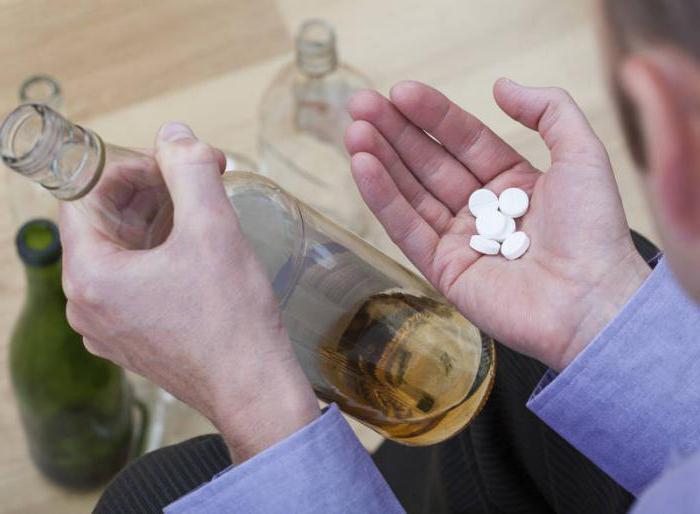 Милдронат и алкоголь совместимость отзывы