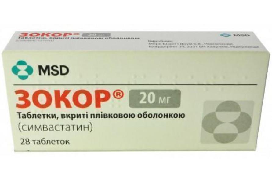 таблетки для очищения сосудов от холестерина