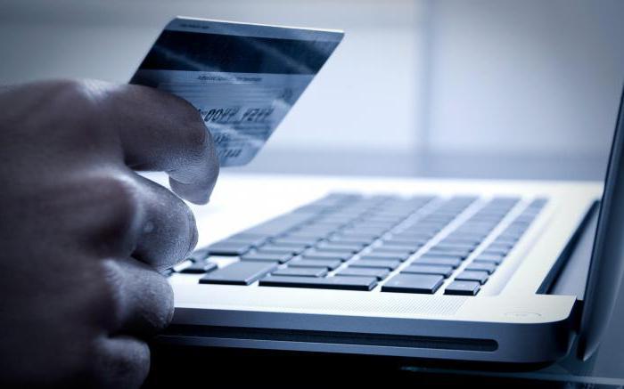 Как увеличить кредитный лимит по карте Тинькофф Платинум?