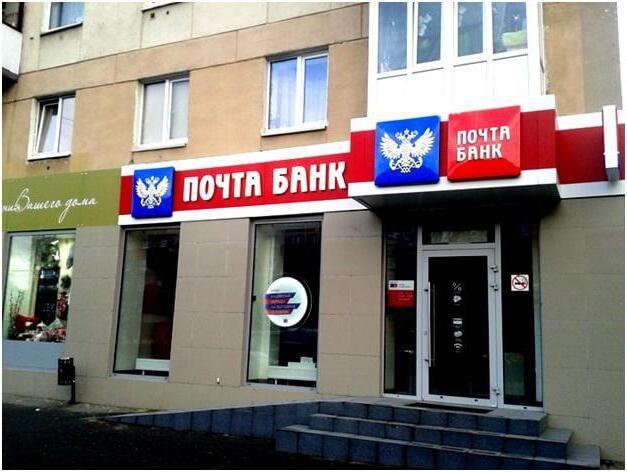 Банк россия кредит отзывы как получить кредит на месяц