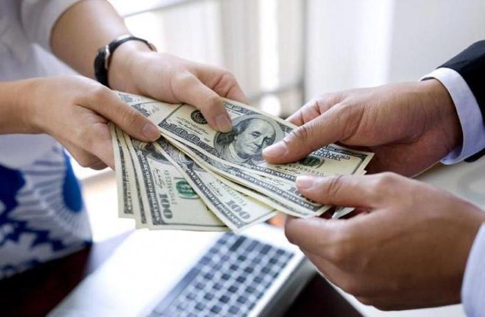 самый маленький процент ипотеки в каком банке