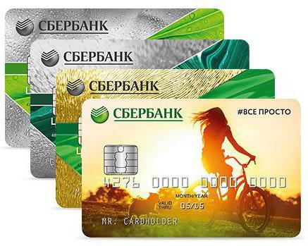 Сбербанк - карта для ребенка