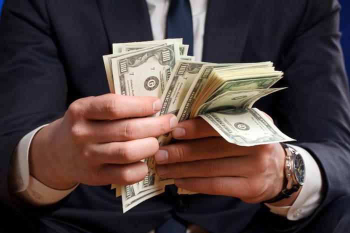 Оформить выгодно кредит в банке