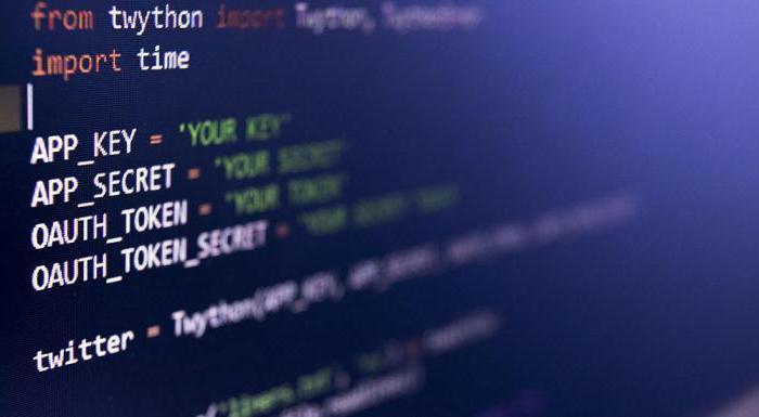 Python: типы данных, условия, требования и примеры