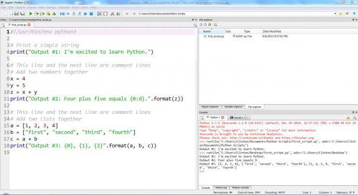 Функции в Python: def. Python 3 для начинающих