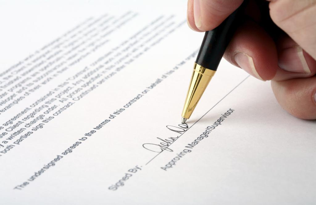 Подпись от руки