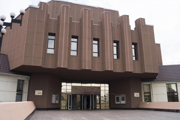 Krasnoyarsk State Institute of Arts