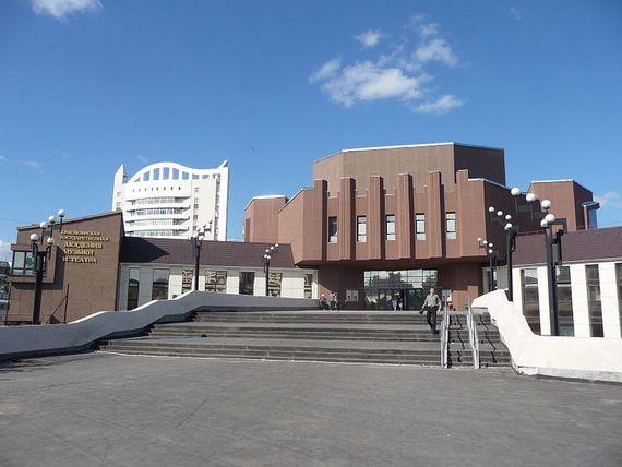 Krasnoyarsk Institute of Arts