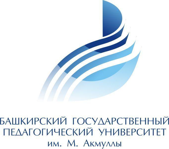 Logo of the Bashkir pedagogical