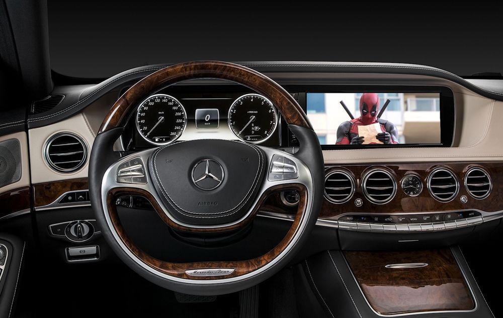 2014-2016 Mercedes-Benz S-Class