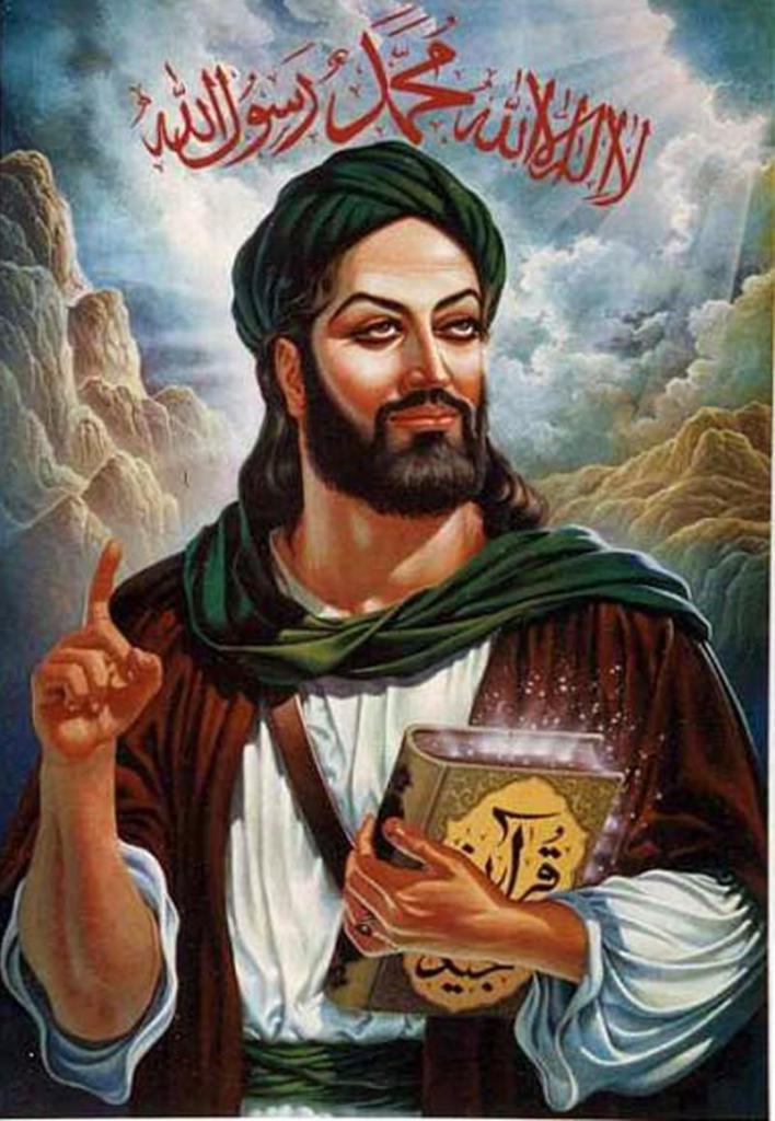 точки картинки пророк мухаммад это фото