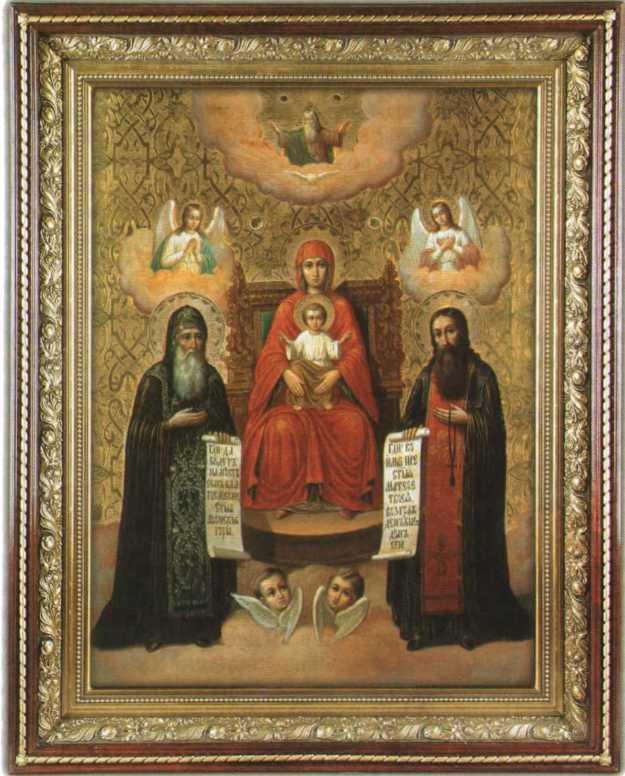 Svensky (Pechersky) Icon of the Mother of God Source: http://www.pecherski.net/?file=svyatini-lavri-7