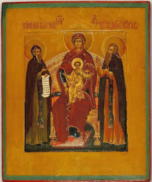 Icon of Our Lady of the Caves