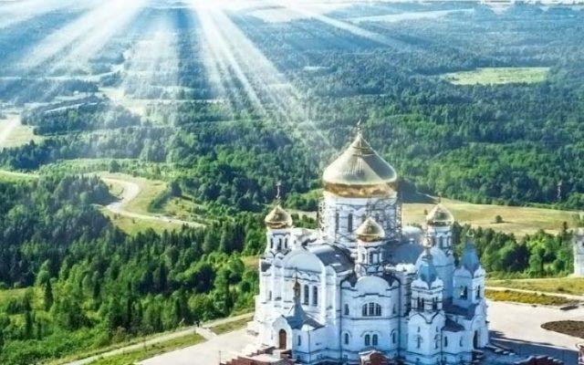 Ural Athos