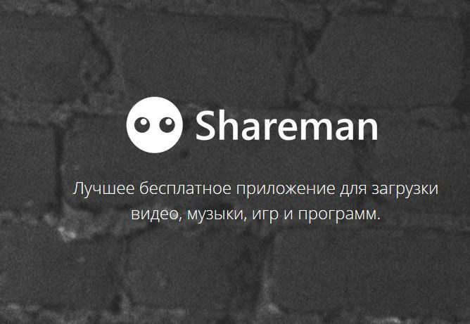 Шареман жду источник что делать 105