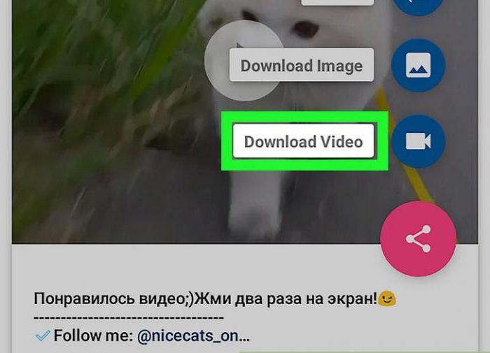 Как сохранить картинку из инстаграмма на айфон