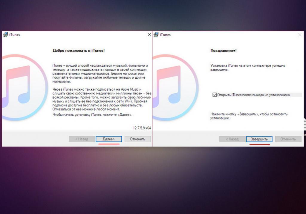 Не відображаються програми iTunes. Причини і способи усунення проблем