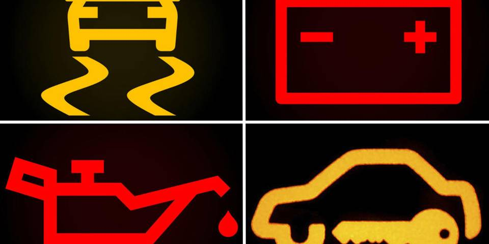 Информационные символы